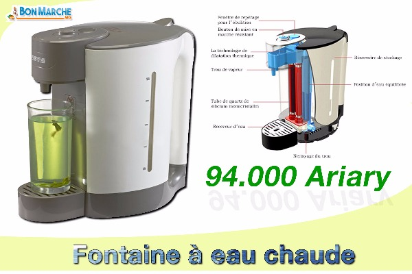fontaine eau chaude a vendre madagascar 38251. Black Bedroom Furniture Sets. Home Design Ideas